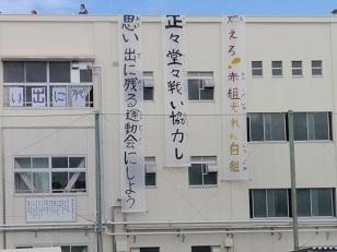 20120929_01.JPG